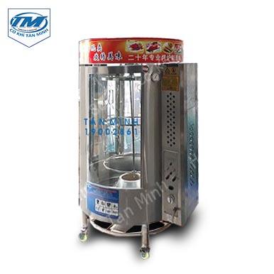 Lò nướng vịt gas và than 850 (TMTP-I10)