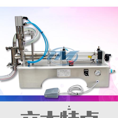 Máy chiết rót khí nén dạng sệt 1 vòi hút nguyên liệu trực tiếp (TMDC-D30)