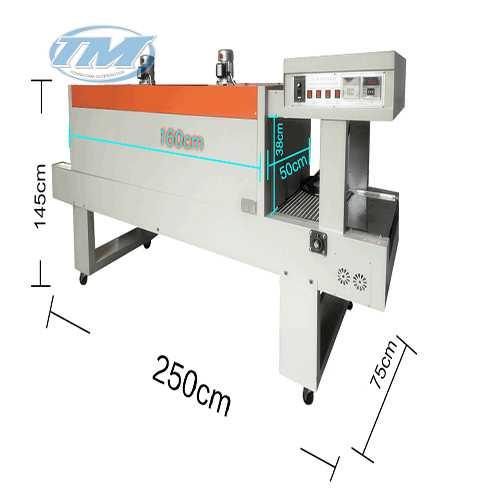 Máy co màng có hệ thống làm mát (TMĐG-B14)