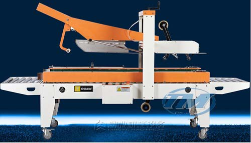 Máy dán băng dính thùng carton (TMĐG-GA04)