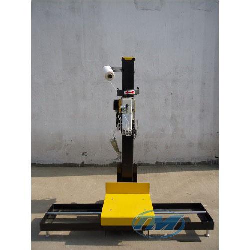 Máy khâu bao có ván trượt không đai giấy (TMĐG-F09)