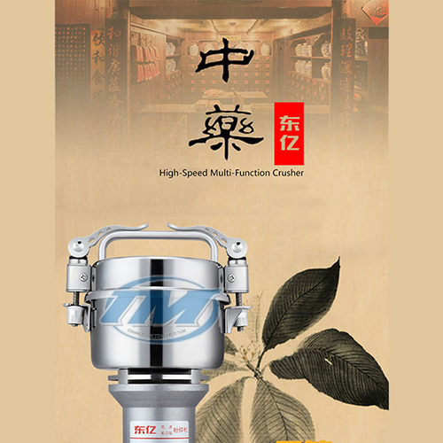 Máy xay bột mịn 600 gam/mẻ 2500W (TMTP-L08)