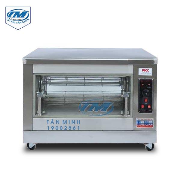 Lò nướng gà vịt dùng điện quay ngang (TMTP-I22)