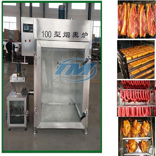 Lò xông khói 100kg (TMTP-IC04)