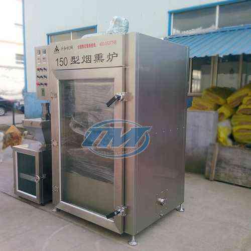 Lò xông khói 150kg (TMTP-IC05)