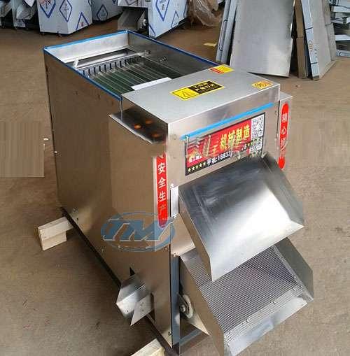 Máy thái ớt công nghiệp AG-500 (TMTP-O29)