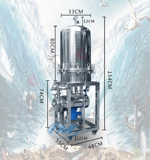 Máy lọc rượu 500 lít/h (TMDC-C12)