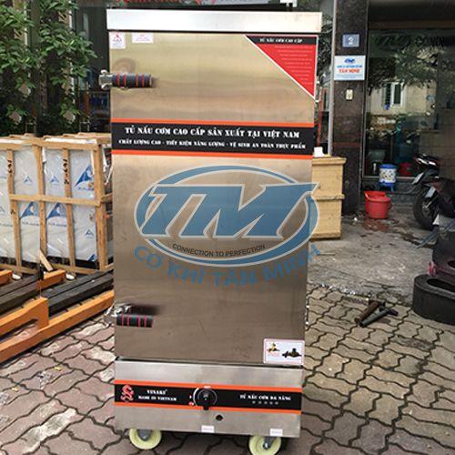 Tủ cơm 12 khay dùng gas và điện (VN) (TMTP-Q30)