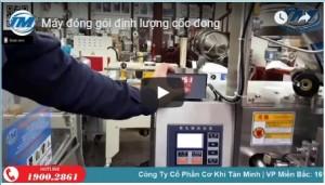 Video: Máy đóng gói định lượng cốc đong