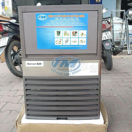 Máy làm đá viên 70 Kg/24h (TMDC-A02)