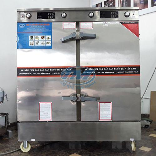 Tủ cơm 24 khay dùng điện có điều khiển VN (TMTP-Q11)